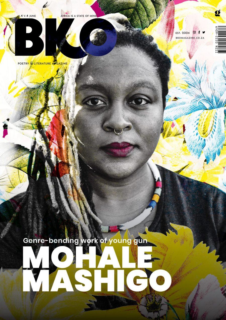 BKO No 3 Vol 4 - Mohale Mashigo: The genre-bending work of a young gun